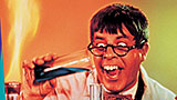 R.I.P Jerry Lewis